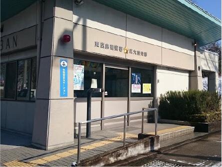 東広島警察署 広大前交番